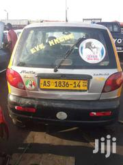 The Price Is Negotiable | Cars for sale in Ashanti, Sekyere East