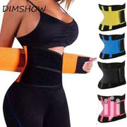 Belt Waist Trainers | Makeup for sale in Greater Accra, Accra Metropolitan