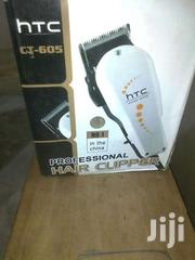 Hair Clipper | Tools & Accessories for sale in Eastern Region, Suhum/Kraboa/Coaltar