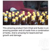 Chebe Powder And Oil For Hair And Beard | Hair Beauty for sale in Ashanti, Kumasi Metropolitan