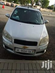 Chevrolet Aveo 2009 | Cars for sale in Greater Accra, Ga South Municipal
