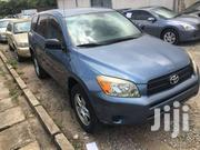 Sharp Clean 2009 Toyota RAV4 | Vehicle Parts & Accessories for sale in Upper East Region, Garu-Tempane