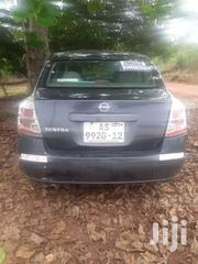 Nissan Sentra For A Cool Price. | Cars for sale in Ashanti, Bekwai Municipal