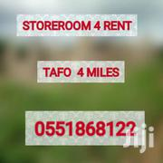 Shop At Tafo  4 Miles 1floor | Commercial Property For Sale for sale in Ashanti, Kumasi Metropolitan