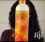 Moisturizing Curl Activator Cream (12 Oz) By Cantu | Skin Care for sale in Greater Accra, North Kaneshie