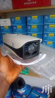 HD BULLET CAMERA 2mp | Cameras, Video Cameras & Accessories for sale in Greater Accra, Ashaiman Municipal