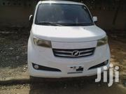 Toyota BB | Cars for sale in Greater Accra, East Legon