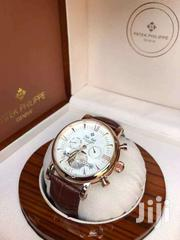 Patek Philippe Watch | Watches for sale in Greater Accra, Dansoman