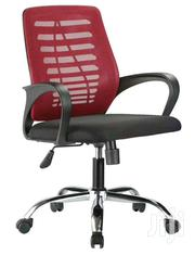 Office Mesh Swivel Chair | Furniture for sale in Greater Accra, North Kaneshie
