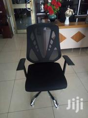 Classic Office Mesh Chair | Furniture for sale in Greater Accra, North Kaneshie