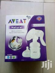Avent Manual Breast Pump | Maternity & Pregnancy for sale in Greater Accra, Adenta Municipal