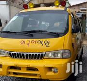 Kia Bus | Trucks & Trailers for sale in Greater Accra, Nii Boi Town