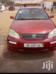 Toyota Corolla For Sale My Number | Cars for sale in Northern Region, Chereponi