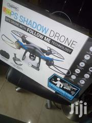 Promark GPS Drone | Cameras, Video Cameras & Accessories for sale in Greater Accra, Kwashieman