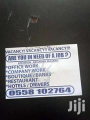 Driver Needed Urgently For Employment | Accounting & Finance Jobs for sale in Ashanti, Atwima Nwabiagya