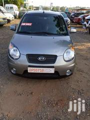 Picanto | Cars for sale in Greater Accra, Nungua East