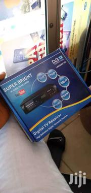 New Digital Box For Sale | TV & DVD Equipment for sale in Greater Accra, Kokomlemle