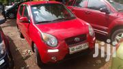 Kia Picanto ( Morning) 2011 Model | Cars for sale in Ashanti, Kumasi Metropolitan