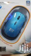 Flat HP Mouse | Computer Accessories  for sale in Kokomlemle, Greater Accra, Ghana