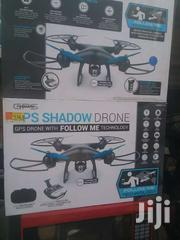 Promark Gps Shadow Drone | Cameras, Video Cameras & Accessories for sale in Greater Accra, Accra Metropolitan