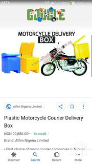 New Motor Dispatch Box | Commercial Property For Sale for sale in Greater Accra, Dansoman