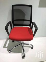 Secretary Mesh Chair | Furniture for sale in Greater Accra, North Kaneshie