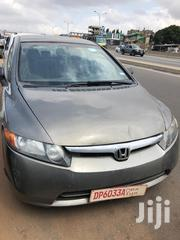 New Honda Civic 2007 | Cars for sale in Greater Accra, Achimota