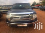 Ford F-150 2014 | Cars for sale in Greater Accra, Abelemkpe
