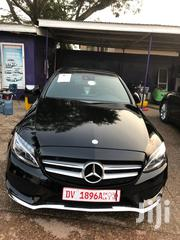 Mercedes-Benz C300 2017 | Cars for sale in Greater Accra, Abelemkpe
