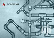 Autodesk Autocad MEP 2018 | Computer Software for sale in Eastern Region, Asuogyaman