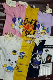 Kids T_shirt | Children's Clothing for sale in Greater Accra, Nungua East